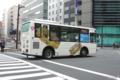 [東京][バス]JR神田駅近く 2010-04-21 16:20:35