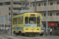 [電車][路面電車][熊本市電]1356 2010-07-31 09:16:26