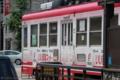 [電車][路面電車][熊本市電]8501 2010-08-01 11:45:50