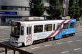 [電車][路面電車][熊本市電]9203 2010-08-01 15:15:29