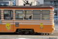 [電車][路面電車][熊本市電]1205 2010-08-01 17:26:42