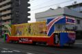 [花電車][熊本]CocaCola号 CocaCola 2008-08-05 18:19:01
