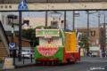 [花電車][熊本]CocaCola号 2008-08-05 18:19:15