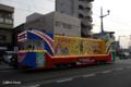 [花電車][熊本]CocaCola号 2008-08-05 18:31:14