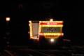 [電車][路面電車][熊本市電]50形 2010-08-01 20:03:02