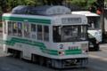 [電車][路面電車][熊本市電]8202 2010-08-01 15:39:39