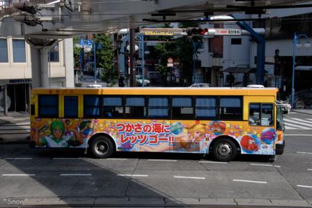 くまもと競輪 2010-08-01 15:40:47