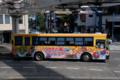 [熊本][路線バス]くまもと競輪 2010-08-01 15:40:47