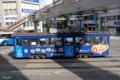 [電車][路面電車][熊本市電]1094 2010-08-01 15:51:26