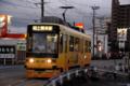 [電車][路面電車][熊本市電]9205 2010-08-01 19:22:47