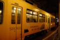 [電車][路面電車][熊本市電]9205 2010-08-01 19:26:01