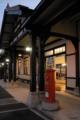 [電車][路面電車][熊本市電]上熊本駅電停 2010-08-01 19:32:18