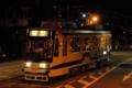 [電車][路面電車][熊本市電]8801 2010-08-01 20:03:58