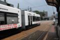 [電車][路面電車][熊本市電]9704AB 2010-08-02 13:52:05