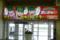 熊本空港にて 2010-08-04 11:35:40