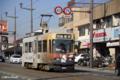 [電車][路面電車][熊本市電]9201 2008-11-13 10:20:20
