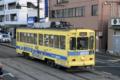 [電車][路面電車][熊本市電]1356 2008-12-18 17:00:22