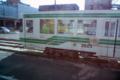 [電車][路面電車][熊本市電]8503 2011-02-15 14:08:22