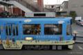 [電車][路面電車][熊本市電]9204 2008-12-18 17:05:53