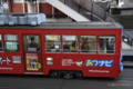 [電車][路面電車][熊本市電]1096 2008-12-18 17:09:32