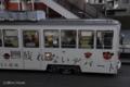 [電車][路面電車][熊本市電]1095 2008-12-18 17:10:03