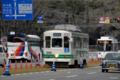 [電車][路面電車][熊本市電]1095 2011-03-23 10:40:39