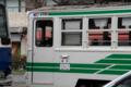 [電車][路面電車][熊本市電]1081 2011-03-23 10:15:21