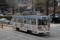 [電車][路面電車][熊本市電]1210 2011-03-23 13:34:47