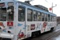 [電車][路面電車][熊本市電]1210 2011-03-25 10:34:02