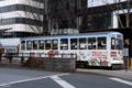 [電車][路面電車][熊本市電]1210 2011-03-25 11:55:56