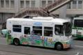 [電車][バス]しろめぐりん 2011-03-23 13:07:14