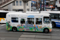 [電車][バス]しろめぐりん 2011-03-23 14:06:56
