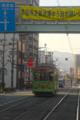 [電車][路面電車][熊本市電]等倍:1204 2011-03-25 17:08:58