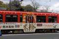 [東京][街角]9204 2011-03-23 10:29:39