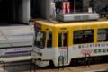 [東京][街角]9204 2011-03-23 13:46:18