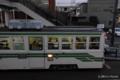 [電車][路面電車][熊本市電]1085 2008-12-18 17:20:47