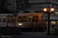 [電車][路面電車][熊本市電]9201 2008-12-26 17:22:31