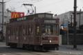[電車][路面電車][熊本市電]101 2008-12-25 14:07:54