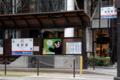 [電車][路面電車][熊本市電]通町筋電停 2011-03-23 10:54:47