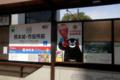 [電車][路面電車][熊本市電]熊本城・市役所前電停 2011-03-25 10:59:05