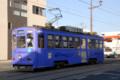 [電車][路面電車][熊本市電]1092 2011-03-25 17:13:02
