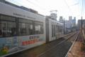 [電車][路面電車][熊本市電]9703AB 2011-03-25 16:32:08