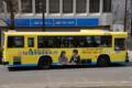 [熊本][バス]熊本市営バス 2011-03-23 13:33:21