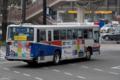 [熊本][バス]熊本市営バス 2011-03-23 13:38:14