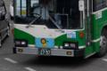 [熊本][バス]熊本市営バス 2011-03-23 13:43:43