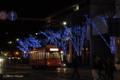 [電車][路面電車][熊本市電]8501 2008-12-26 18:49:22