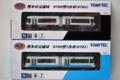 [電車][熊本市電][模型]9701AB&9704AB模型(箱)