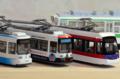[電車][熊本市電][模型]9701AB&9704AB&0801AB&1081模型