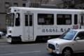 [電車][路面電車][熊本市電]9201 2011-03-25 11:21:29