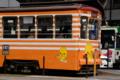 [電車][路面電車][熊本市電]1205 2011-03-25 11:52:52